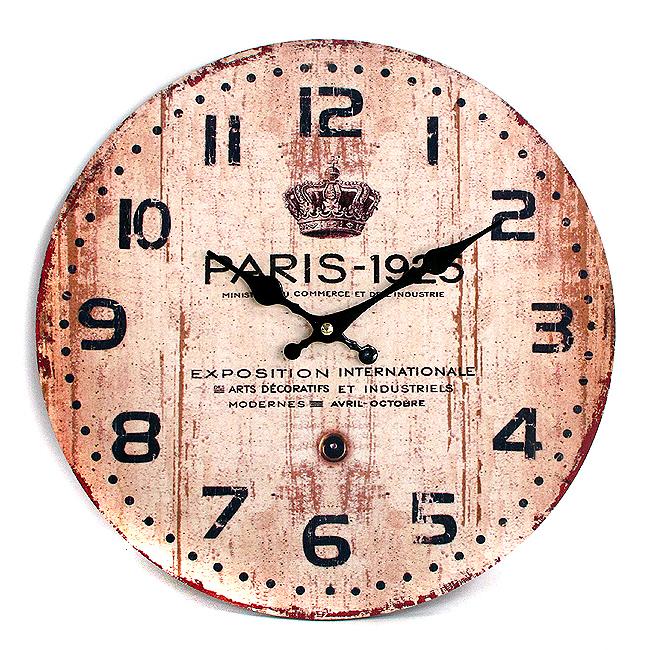 파리러브 원형 목판 벽시계