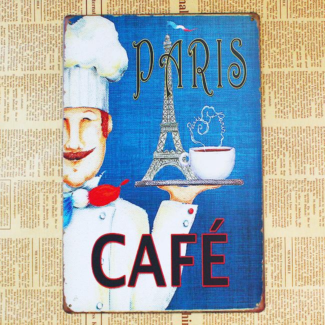 PARIS 철제 그림액자