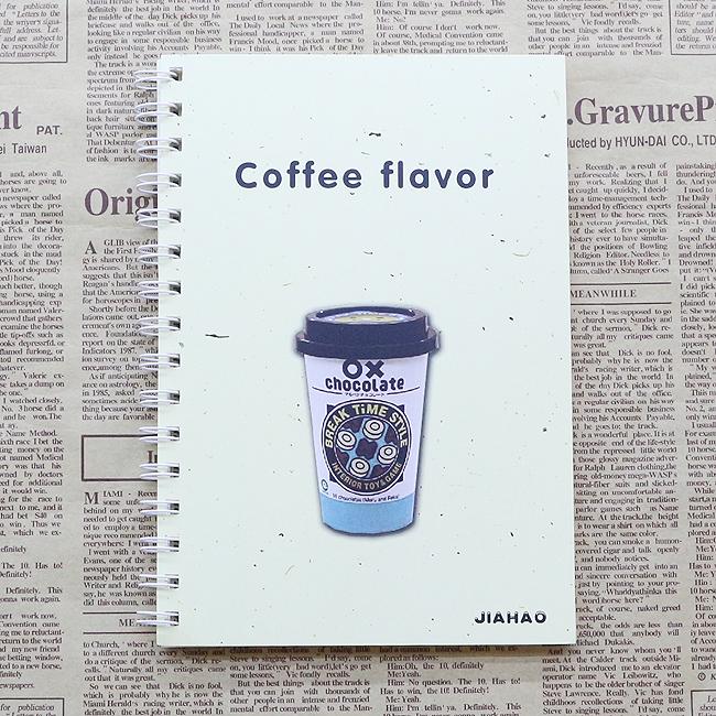 A5 커피 일러스트 노트(70매)