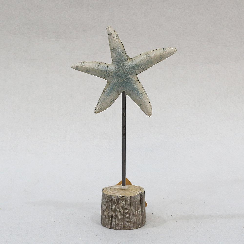 동해바다 불가사리 조각상(小)